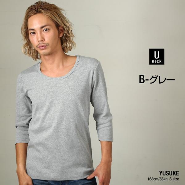 Tシャツ メンズ カットソー 七分袖 7分袖 無地 トップス おしゃれ 夏 夏服 ファッション|improves|10