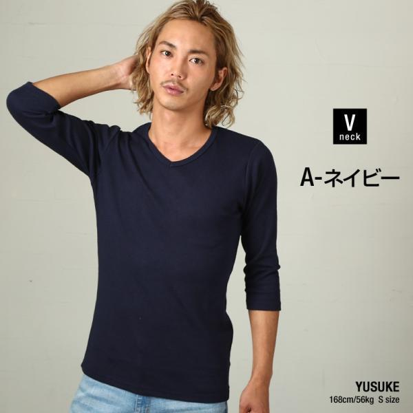 Tシャツ メンズ カットソー 七分袖 7分袖 無地 トップス おしゃれ 夏 夏服 ファッション|improves|11