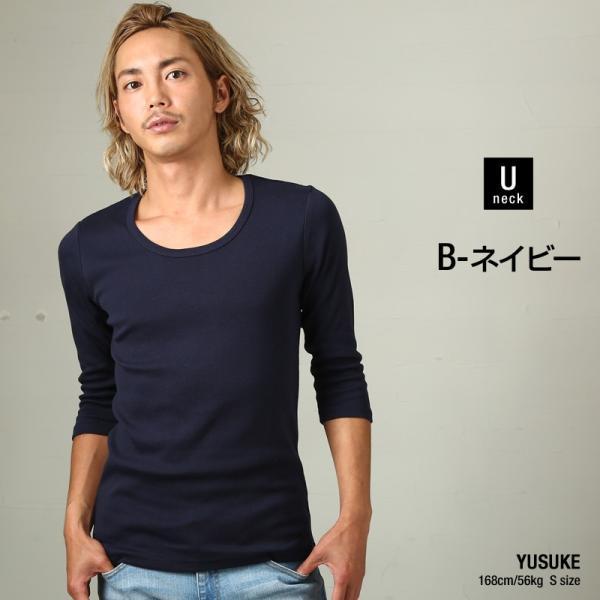 Tシャツ メンズ カットソー 七分袖 7分袖 無地 トップス おしゃれ 夏 夏服 ファッション|improves|12