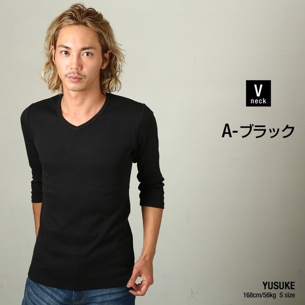 Tシャツ メンズ カットソー 七分袖 7分袖 無地 トップス おしゃれ 夏 夏服 ファッション|improves|13