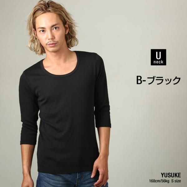 Tシャツ メンズ カットソー 七分袖 7分袖 無地 トップス おしゃれ 夏 夏服 ファッション|improves|14