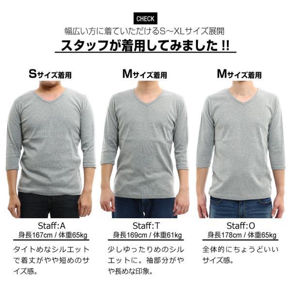 Tシャツ メンズ カットソー 七分袖 7分袖 無地 トップス おしゃれ 夏 夏服 ファッション|improves|17