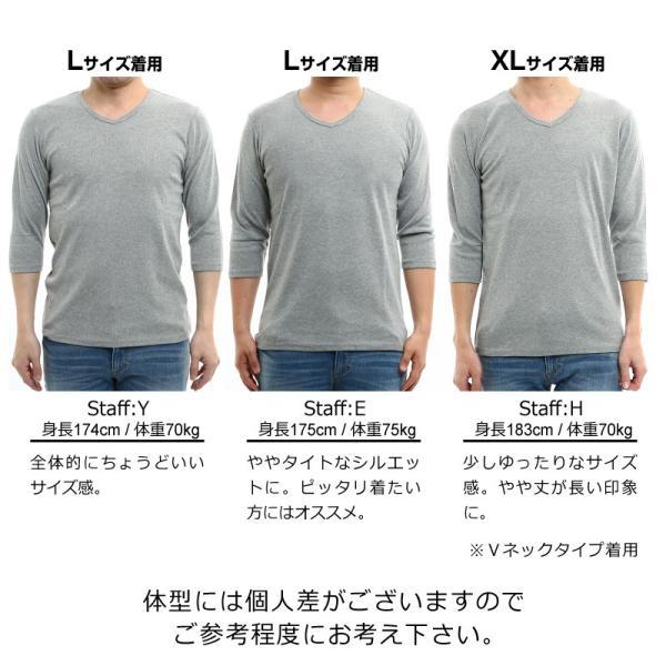 Tシャツ メンズ カットソー 七分袖 7分袖 無地 トップス おしゃれ 夏 夏服 ファッション|improves|18