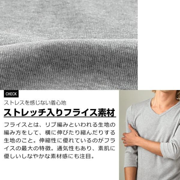 Tシャツ メンズ カットソー 七分袖 7分袖 無地 トップス おしゃれ 夏 夏服 ファッション 送料無料|improves|03