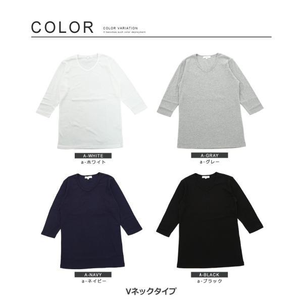 Tシャツ メンズ カットソー 七分袖 7分袖 無地 トップス おしゃれ 夏 夏服 ファッション 送料無料|improves|04