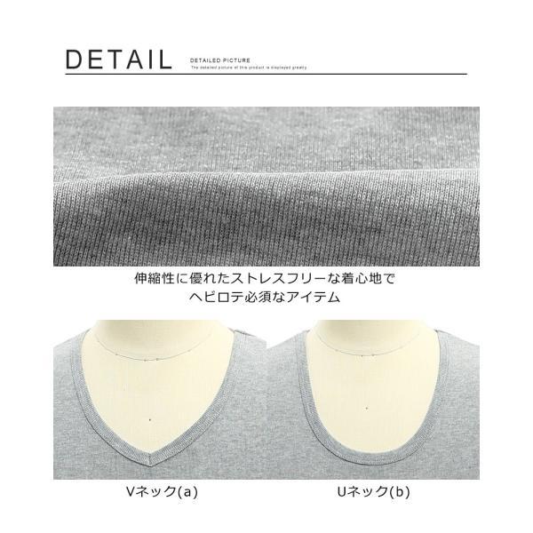 Tシャツ メンズ カットソー 七分袖 7分袖 無地 トップス おしゃれ 夏 夏服 ファッション|improves|05