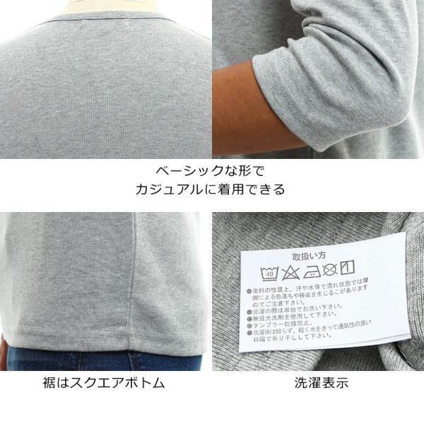 Tシャツ メンズ カットソー 七分袖 7分袖 無地 トップス おしゃれ 夏 夏服 ファッション|improves|06