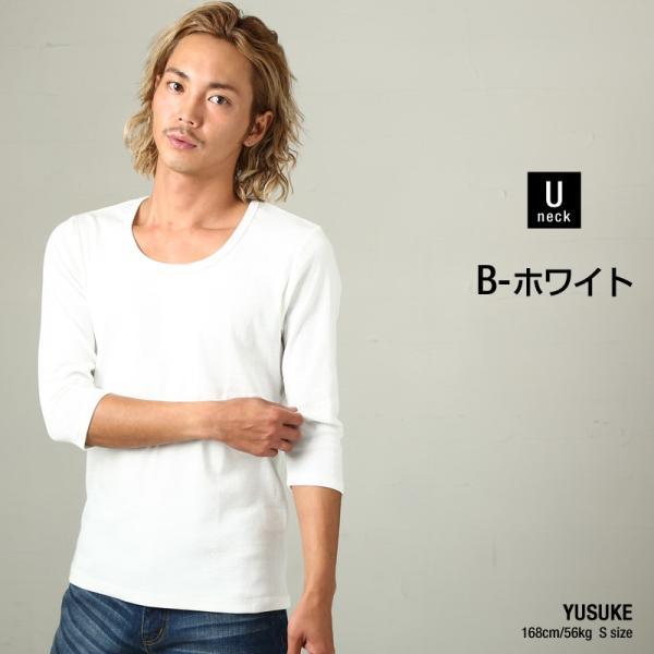 Tシャツ メンズ カットソー 七分袖 7分袖 無地 トップス おしゃれ 夏 夏服 ファッション|improves|08