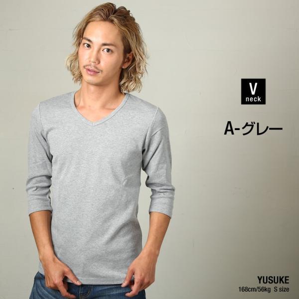 Tシャツ メンズ カットソー 七分袖 7分袖 無地 トップス おしゃれ 夏 夏服 ファッション|improves|09
