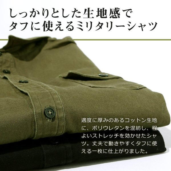 ミリタリーシャツ メンズ シャツ 長袖 無地 ワークシャツ おしゃれ トップス おしゃれ ファッション|improves|02