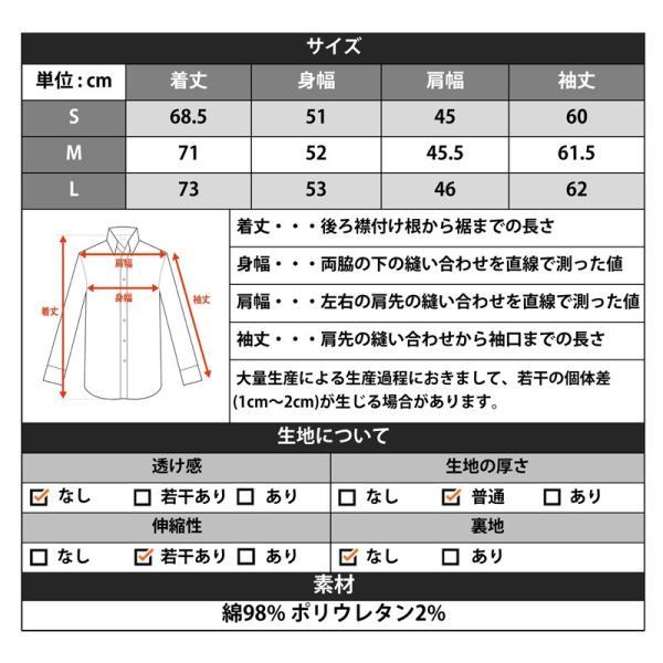 ミリタリーシャツ メンズ シャツ 長袖 無地 ワークシャツ おしゃれ トップス おしゃれ ファッション|improves|05