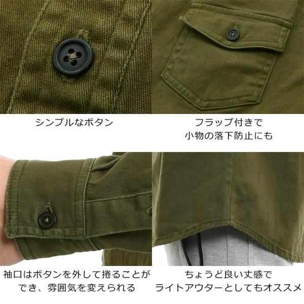 ミリタリーシャツ メンズ シャツ 長袖 無地 ワークシャツ おしゃれ トップス おしゃれ ファッション|improves|07
