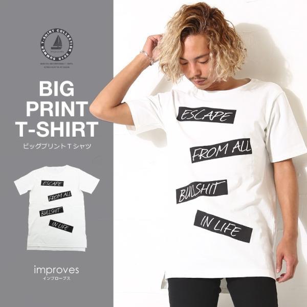 半袖クルーネックプリントBIGTシャツ
