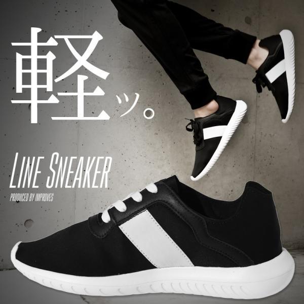 スニーカー メンズ ワークブーツ ランニングシューズ ウォーキング ライン カジュアル  紳士靴 シューズ 靴 おしゃれ ファッション|improves