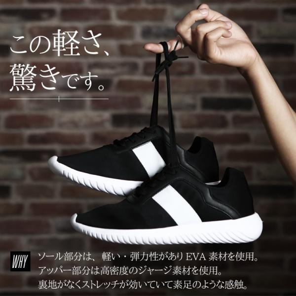 スニーカー メンズ ワークブーツ ランニングシューズ ウォーキング ライン カジュアル  紳士靴 シューズ 靴 おしゃれ ファッション|improves|02