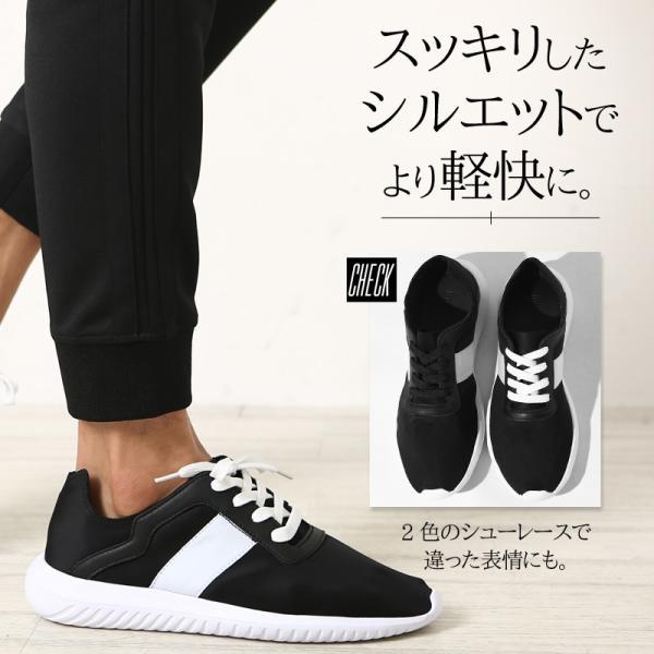 スニーカー メンズ ワークブーツ ランニングシューズ ウォーキング ライン カジュアル  紳士靴 シューズ 靴 おしゃれ ファッション|improves|03