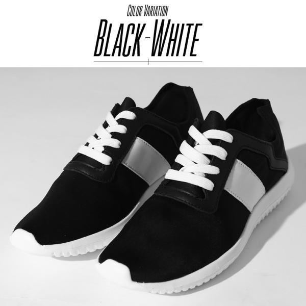 スニーカー メンズ ワークブーツ ランニングシューズ ウォーキング ライン カジュアル  紳士靴 シューズ 靴 おしゃれ ファッション|improves|05