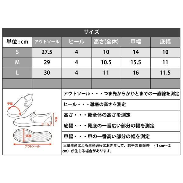 スニーカー メンズ ワークブーツ ランニングシューズ ウォーキング ライン カジュアル  紳士靴 シューズ 靴 おしゃれ ファッション|improves|09
