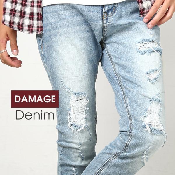 デニム メンズ ボトムス ジーンズ ダメージ加工 ダメージデニム  アンクル ジーパン イージーパンツ ストレッチ おしゃれ ファッション|improves|02