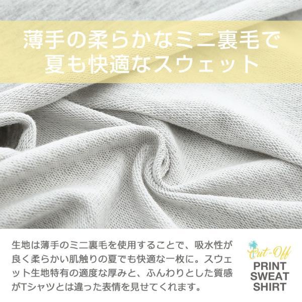 トレーナー メンズ スウェット スエット トップス  加工プリント 半袖 セットアップ カジュアル おしゃれ ファッション|improves|02