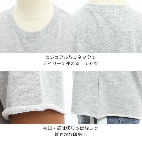 トレーナー メンズ スウェット スエット トップス  加工プリント 半袖 セットアップ カジュアル おしゃれ ファッション|improves|06