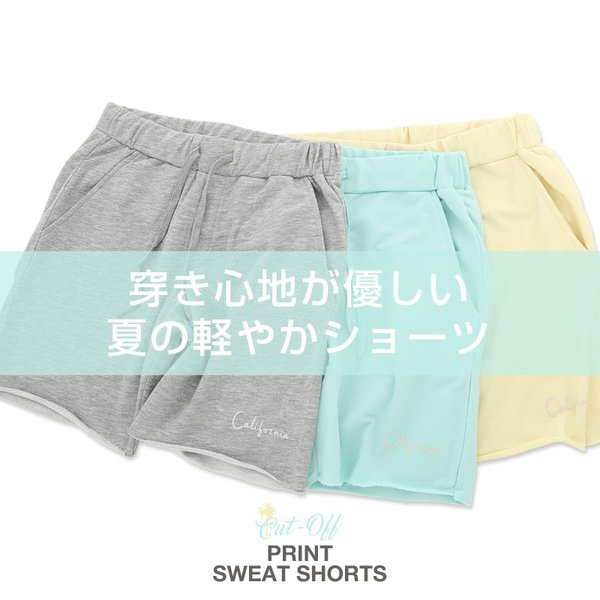 ショートパンツ メンズ スウェット スエット ボトムス カットオフプリント セットアップ カジュアル おしゃれ ファッション|improves|02