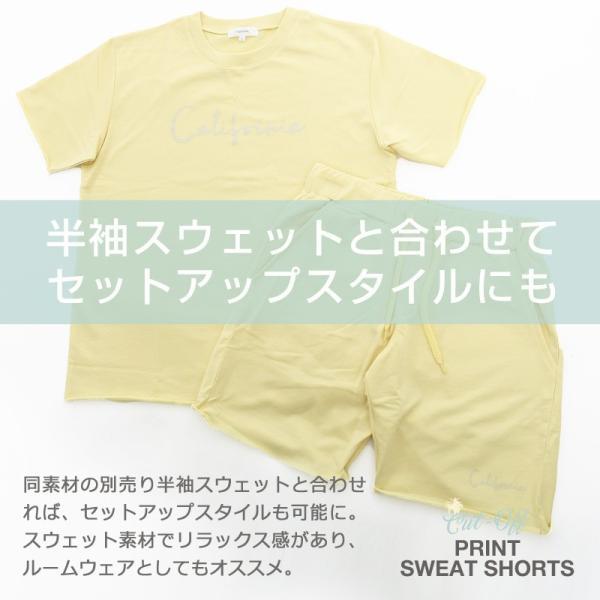 ショートパンツ メンズ スウェット スエット ボトムス カットオフプリント セットアップ カジュアル おしゃれ ファッション|improves|04