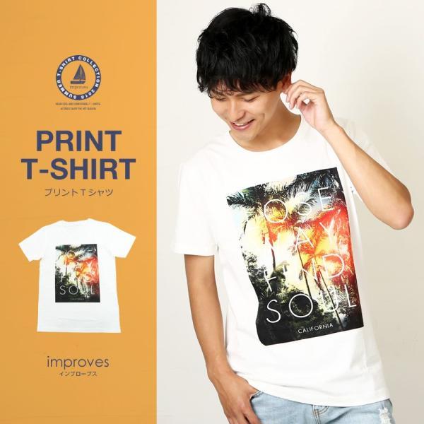 プリントTシャツ デザインTシャツ 半袖 クルーネック サーフ メンズ improves インプローブス|improves