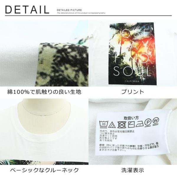 プリントTシャツ デザインTシャツ 半袖 クルーネック サーフ メンズ improves インプローブス|improves|03