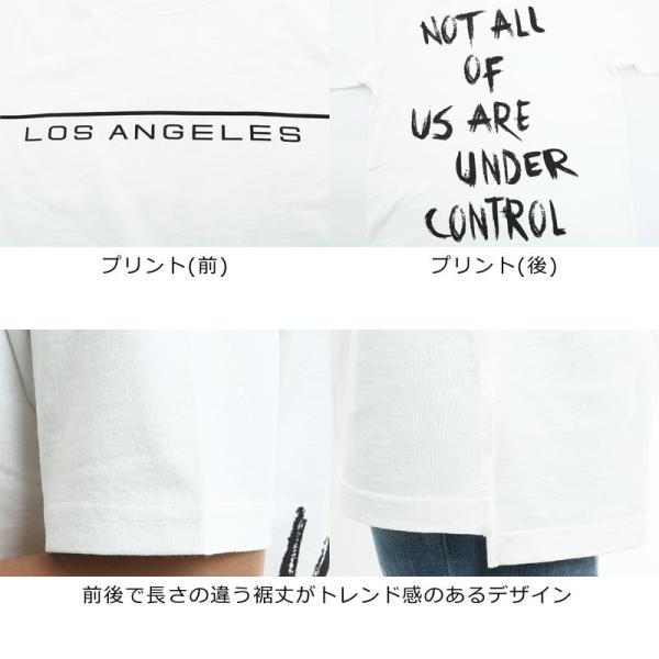 Tシャツ メンズ BIG ビッグシルエット プリント 半袖 トップス クルーネック スリット おしゃれ ファッション|improves|04