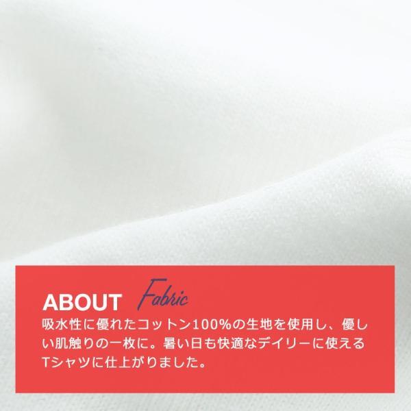 Tシャツ メンズ BIG ビッグシル エット プリント 半袖 トップス  クルーネック スリット おしゃれ ファッシ ョン|improves|02