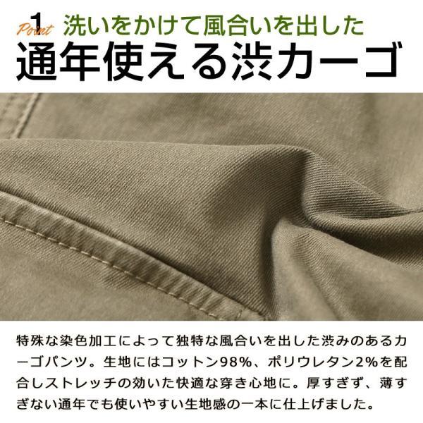 カーゴパンツ メンズ ボトムス ストレート スリム ストレッチ ストーンバイオウォッシュ イージーパンツ クライミングパンツ おしゃれ ファッション|improves|03
