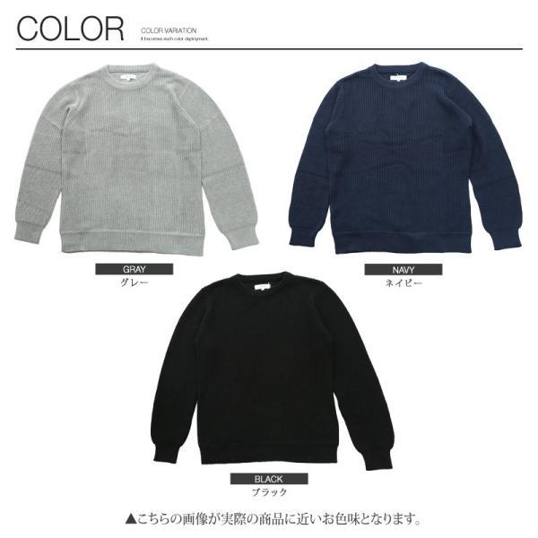 ニット メンズ セーター あぜ編み クルーネックニット Uネック 長袖 あったか 暖かい トップス シンプル カジュアル 大きいサイズ|improves|02