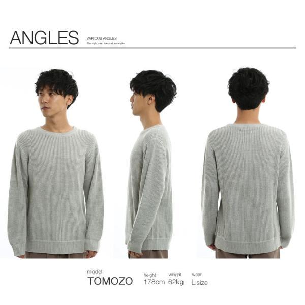 ニット メンズ セーター あぜ編み クルーネックニット Uネック 長袖 あったか 暖かい トップス シンプル カジュアル 大きいサイズ|improves|18