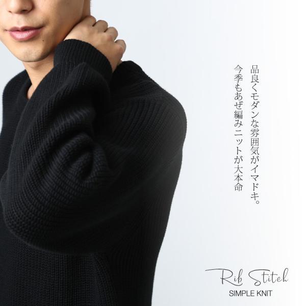 ニット メンズ セーター あぜ編み クルーネックニット Uネック 長袖 あったか 暖かい トップス シンプル カジュアル 大きいサイズ|improves|05