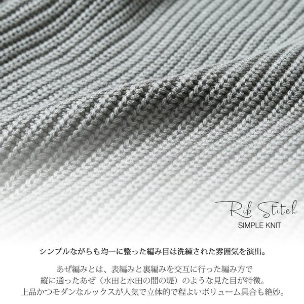 ニット メンズ セーター あぜ編み クルーネックニット Uネック 長袖 あったか 暖かい トップス シンプル カジュアル 大きいサイズ|improves|06
