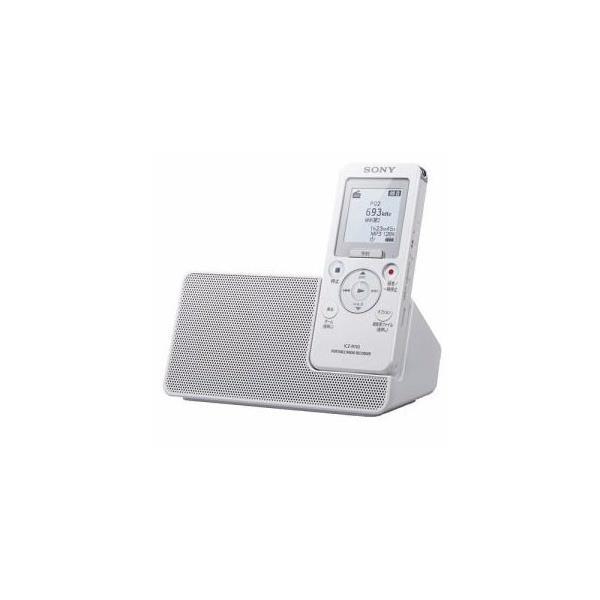 ソニー ワイドFM対応 ポータブルラジオレコーダー 16GB ホワイト ICZ-R110