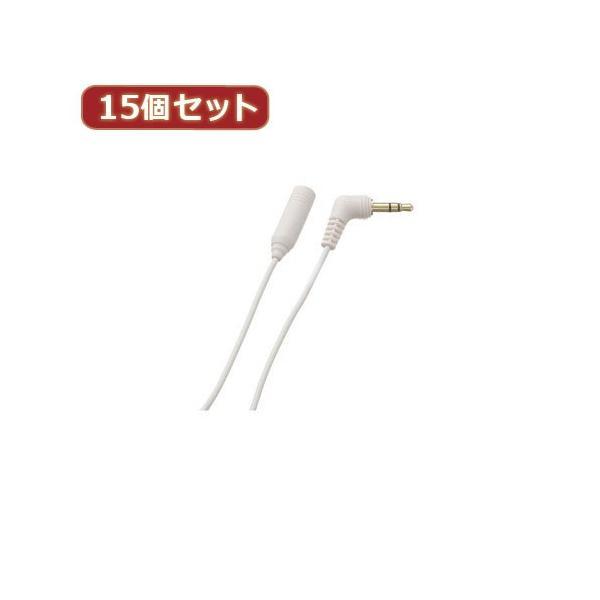 YAZAWA 15個セット オーディオ延長コード3mホワイト TK203WX15