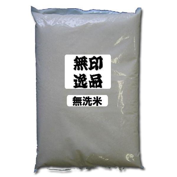 無印逸品 手間なし無洗米量り売り無印逸品(1kg) 無洗米