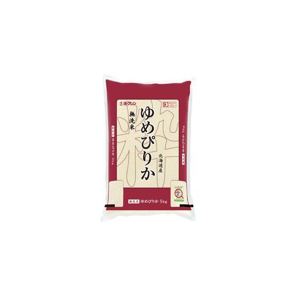 ゆめぴりか 令和2年産 2年産 北海道産ゆめぴりか(5kg) 無洗米