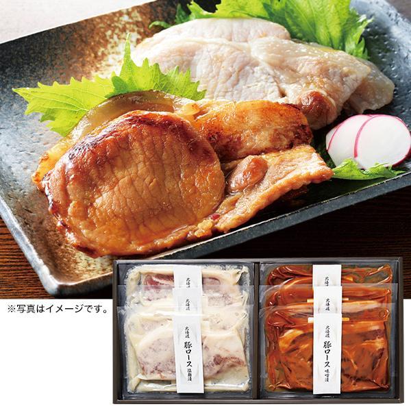 お歳暮 御歳暮 2021 札幌バルナバハム 北海道産豚ロース(味噌漬け・塩麹漬け) 型番:050B002 ギフト お取り寄せ 送料無料 惣菜 豚肉