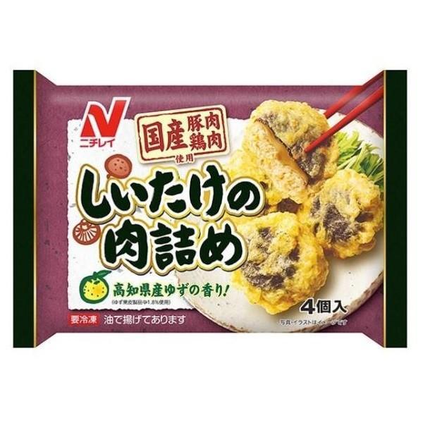 送料無料 冷凍食品 お弁当 おかず ニチレイフーズしいたけ肉詰め4個×12袋 ケース 業務用