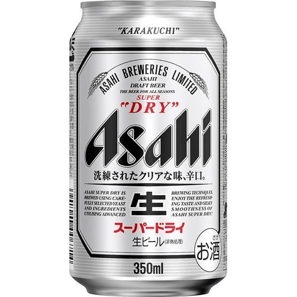 アサヒ スーパードライ 350mlケース(24缶入)|inageya-net
