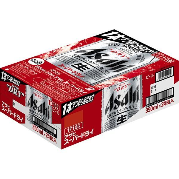 アサヒ スーパードライ 350mlケース(24缶入)|inageya-net|02