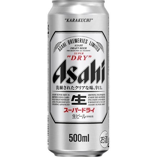 アサヒ スーパードライ 500mlケース(24缶入) inageya-net