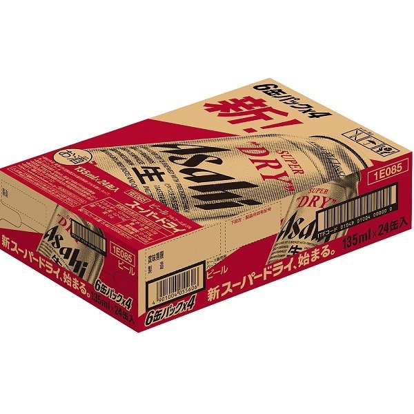 アサヒ スーパードライ 135mlケース(24缶入)|inageya-net|02