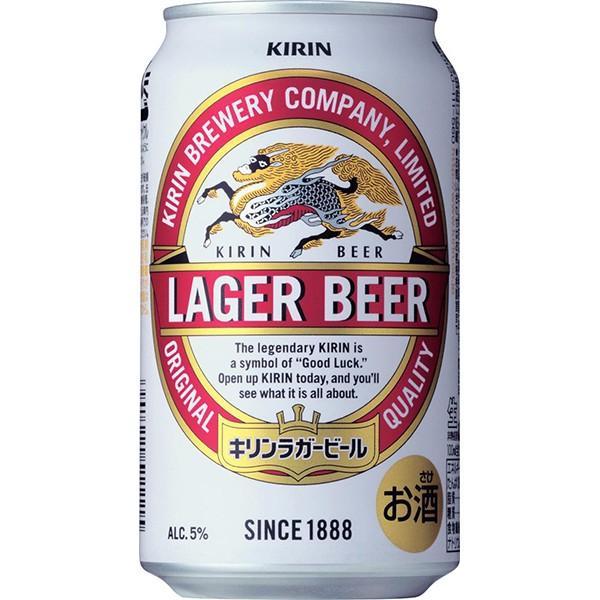 キリン ラガービール 350mlケース(24缶入)|inageya-net