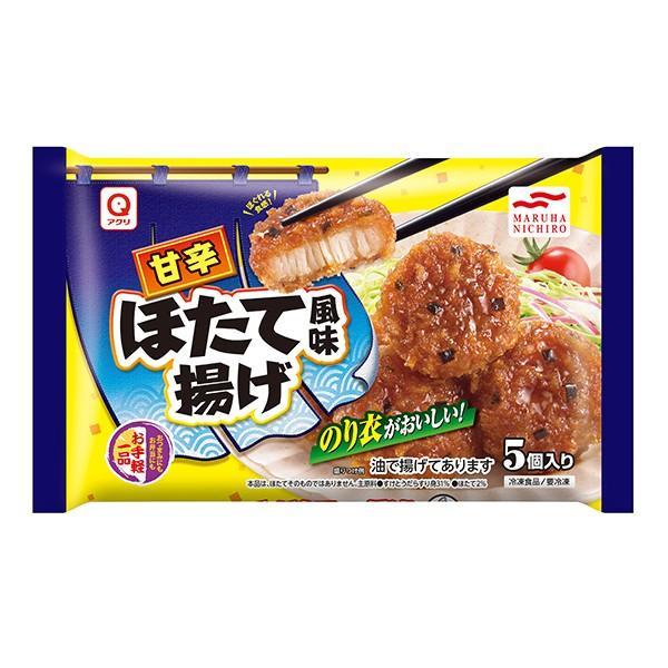 送料無料 冷凍食品 お弁当 おかず マルハ 甘辛ほたて風味揚げ110g×10個 ケース 業務用