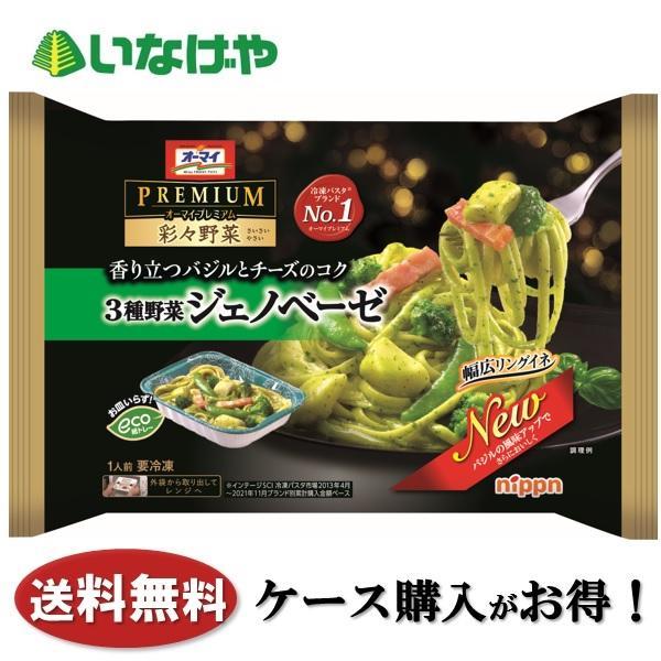 送料無料 冷凍食品 うどん 麺 シマダヤ 国産小麦粉 稲庭風うどん 3食入×9袋 ケース 業務用