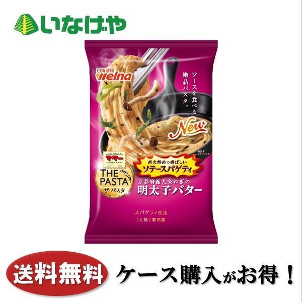 送料無料 冷凍食品  チャーハン ピラフ 味の素冷凍食品 具だくさんエビピラフ 450g×15袋 ケース 業務用
